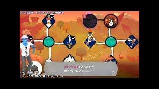 [LIVE]【リングフィットアドベンチャー】筋肉は一生の相棒!!【VTuber】 2020