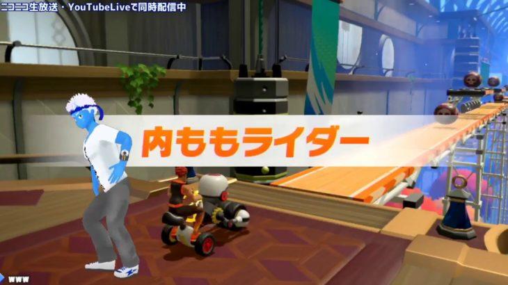LIVE【リングフィットアドベンチャー】筋肉は一生の相棒!!【VTuber】