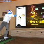 [LIVE]【リングフィットアドベンチャー】筋肉は一生の相棒!!!!!!!【VTuber】