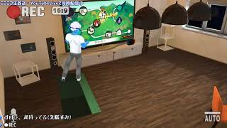[LIVE]リングフィットアドベンチャー筋肉は一生の相棒!!!!!!!!VTuber_R