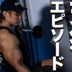 【筋肉】天然!田野和也の数々の奇行エピソード!