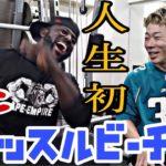 【筋肉翻訳】マッスルのアメリカンドリーム