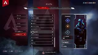 筋肉痛チャンネル クリプト日本100位