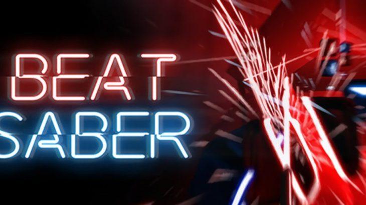 【Beat saber】二の腕筋肉痛系ペプシマン。【生放送】