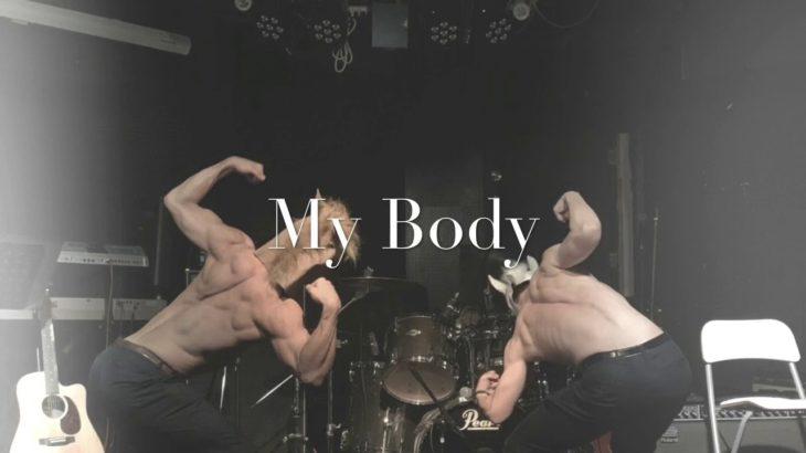 筋肉の馬~Body Make ~