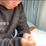 【Day10】英語、中学校レベルの筋肉オタクが英語を完璧に話せるようになる物語。