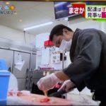 【デリバリーマッチョ】配達は寿司だけじゃ無い、見事な筋肉もデリバリー!