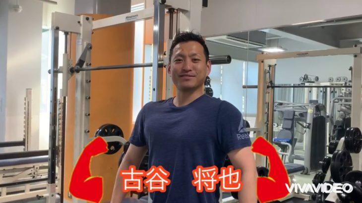 エクササイズ動画【鶴瀬】筋肉体操 サイドプランク編