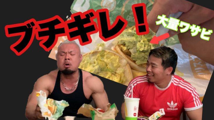 【ドッキリ】浮かれた筋肉獣に制裁!!
