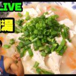 筋肉飯 LIVE〜参鶏湯