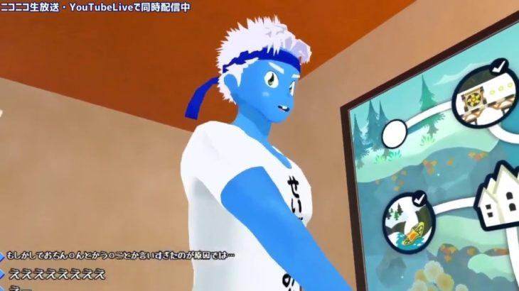 LIVE【リングフィットアドベンチャー】筋肉は一生の相棒!!! ! ! ! ! 【VTuber】