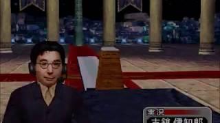 筋肉番付VOL.3 挑戦3500P 金剛くん編 II