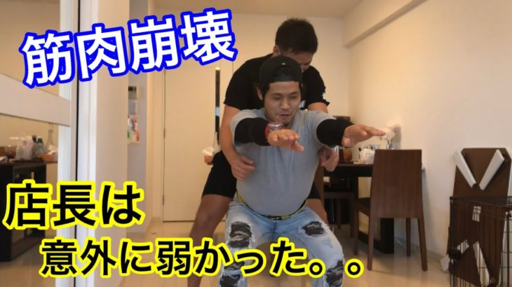 【筋肉崩壊】とある休日。〜G1 安田記念〜