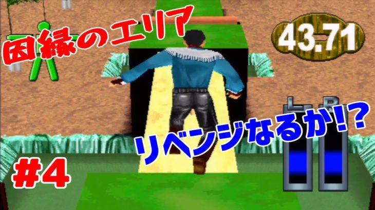 【ケインさんに届け!?】筋肉番付 ケインでSASUKE完全制覇への道 part4【ROAD TO SASUKE】