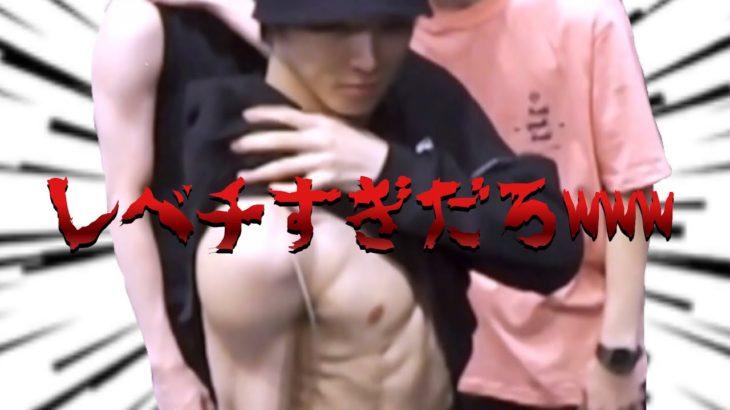 [I_LAND/日本語字幕]突然始まった ' 筋肉大会 ' 💪🏻🔥