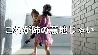 【筋肉お姉ちゃん】弟を抱っこして4階まで連れてく姉