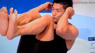 TBG やまちゃん動画 ターゲット・バードゴルフ 体操 谷本道哉さんの筋肉体操