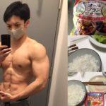 筋肉コスプレイヤーの1日の食事【維持期】