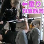 19歳の筋肉ギャルを重りにしてベンチプレスやったらハンパねぇ!!!!