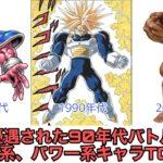 90年代バトル漫画で活躍した筋肉系、パワー系キャラTOP5