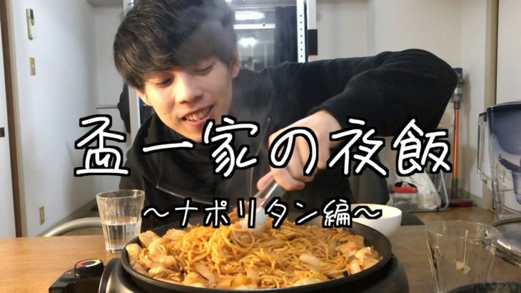 【酒log】筋肉男2人には麺8玉は余裕すぎた
