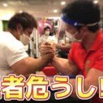 【道場破り】統一王者敗れる!?筋肉マンの怪力炸裂!!【part2】【アームレスリング】【日本チャンピオン】