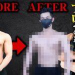 【プロへの道】2ヶ月間で筋肉+○kg!?山本義徳式のバルクアップ法で驚きの成果が!【筋トレ】