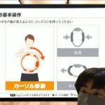 【リングフィット】超統一の筋肉育成(運動不足解消)【アドベンチャー】