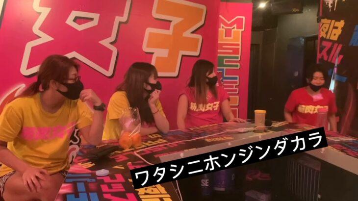 日本語以外使用禁止❗️ 筋肉井戸端会議❗️