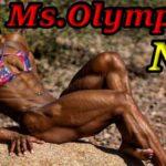 凄すぎる筋肉を持つ女性。オリンピア女性部門の優勝者【筋トレ】