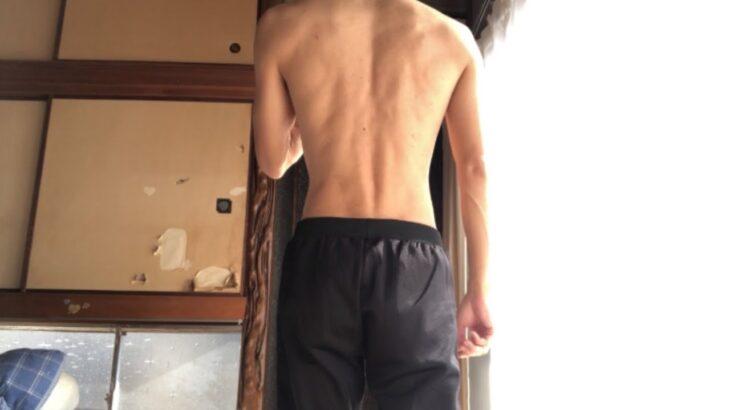 【124日目】懸垂 筋肉トレーニング