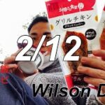 2/12 筋肉の為の食事vlog : 朝の青汁・朝ご飯のレシピ公開!!