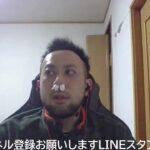 3/17筋肉痛とかロックマン8配信