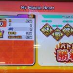 【太鼓の達人 ニジイロ】My Muscle Heart 〜テレビ高天原系アニメ 「筋肉魔法少女タケミナカタ」 主題歌〜 全良