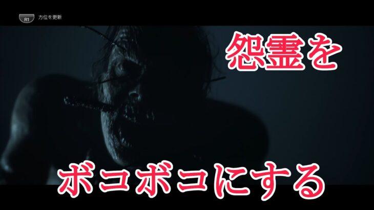 【筋肉がすべて】呪霊をボコる リトルホープ【ホラーゲーム実況】#9