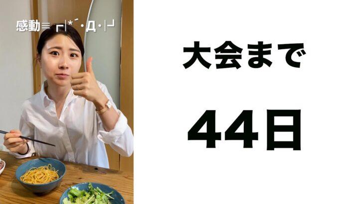 44日後にバキバキになる薬学生が筋肉パスタを食べてみた#shorts