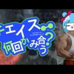 【DBD】対リージョンとの筋肉チェイス!!どっちが勝つ?【デッドバイデイライト】