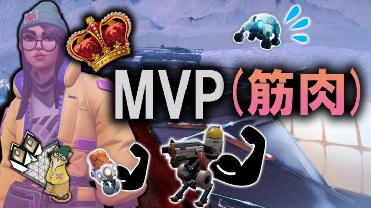 【VALORANT】震えながら大会でMVPを獲ったキルジョイ(筋肉)【TORANECO】