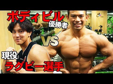 【対決】勝つのはどっち?筋肉3番勝負!!!【筋肉】