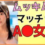 【マッチョなAV女優】ムキムキな筋肉系のセクシー女優さんまとめ