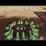PS4 Apex おい俺の筋肉カジュアルやるかランクやるかどっちなんだい!パワーアアア!!