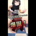 新ジャンル?!エプロン筋肉プラモデル動画投稿者。【ガンプラ】#Shorts