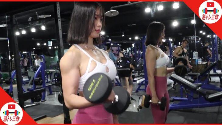【筋トレ女子】筋肉が素敵な美人筋トレ女子│艾瑪さん
