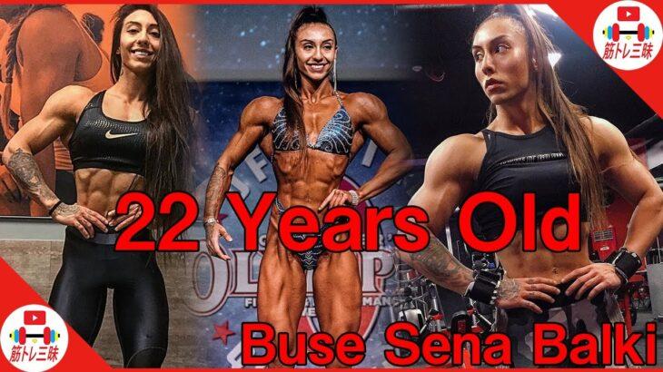 【筋肉女子】22歳でこの筋肉!凄すぎる若きボディビルダー│Buse Sena Balkıさん