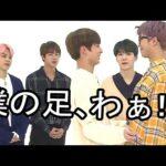 【BTS日本語字幕】ジョングク足の裏も筋肉なの