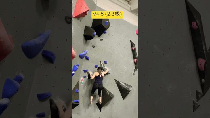 ボルダリング面白い筋肉トレ Bouldering is super fun workouts #shorts Panjat tebung seru