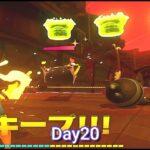 筋肉が欲しい Day20【リングフィットアドベンチャー】【RingFitAdventure】