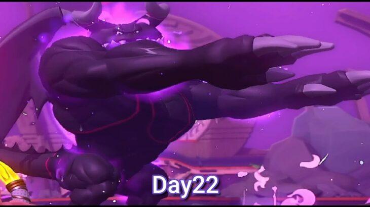 筋肉が欲しい Day22【リングフィットアドベンチャー】【RingFitAdventure】