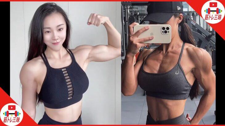 すごく美人でムキムキの筋肉を持つ女性トレーニー│Tiaさん【筋肉女子】