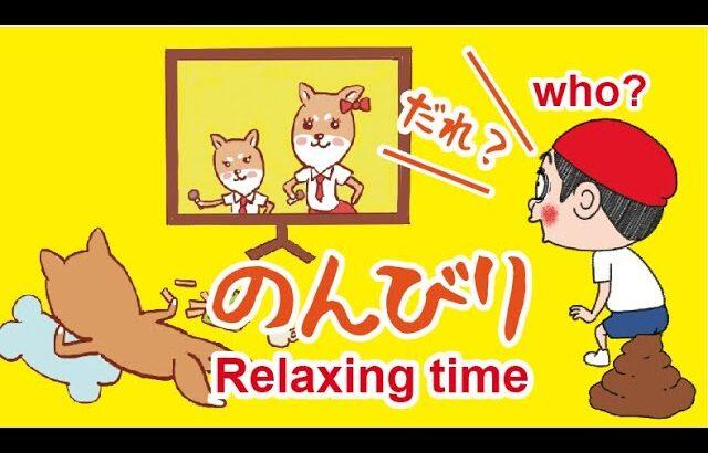 柴犬 筋肉 マッチョ リラックス sibainu     げりべん君 GeribenKun  anime